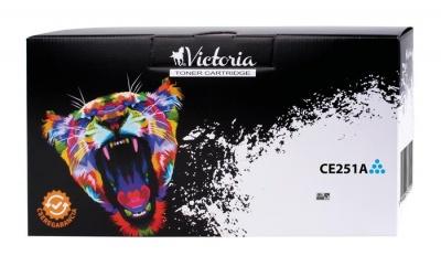 251 L�zertoner ColorLaserJet CM3530, CP3525 nyomtat�khoz, VICTORIA k�k, 7k