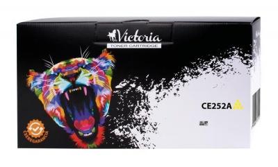 252 L�zertoner ColorLaserJet CM3530, CP3525 nyomtat�khoz, VICTORIA s�rga, 7k